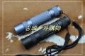Convoy_S2+铜电路仓18650直筒LED强光手电筒