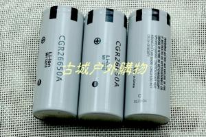 Panasonic松下CGR26650A强光手电用圆柱锂电池3900mah