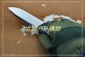 鹰头标92002线锁G10柄8Cr14钢凹凸折刀