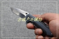 新款三刃木多功能双开木锯救生刀7094LTX