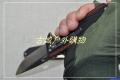 鹰头标92009线锁8Cr14钢S刃G10雕刻柄折刀