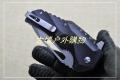 梅德福战术G10石洗折刀