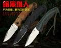鹰朗Enlan-鹰朗标大型背锁折刀EW039系列