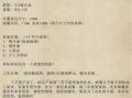 香港MG-钛合金戒指 环戒 指环王魔戒 指圈