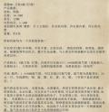 香港MG-钛合金刀坠N款灯塔氚气管夜光吊坠,钛吊坠,钛合金挂件