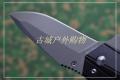 鹰朗Enlan-鹰朗标中型线锁折刀EW107战术灰折刀