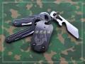 三刃木个性小工具EDC钥匙扣开瓶器SK042E