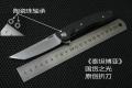 TITANOBOA泰坦博亚T201快开折刀D2钢陶瓷珠轴承折刀